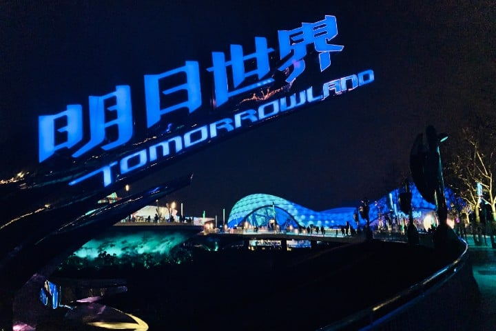 disneyland (1) Parque de diversiones Disney Shangai