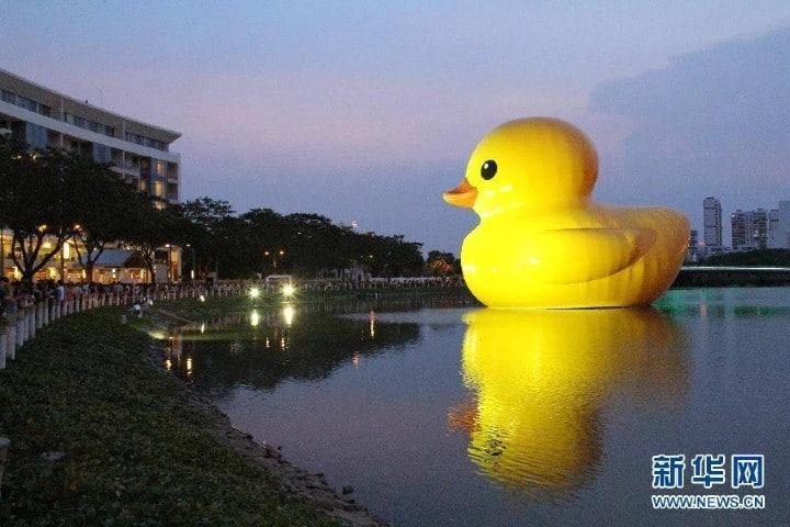 Pato de hule en China