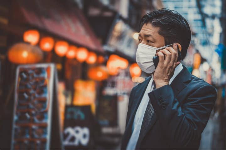 Japón y su gente Foto oneinchpunch