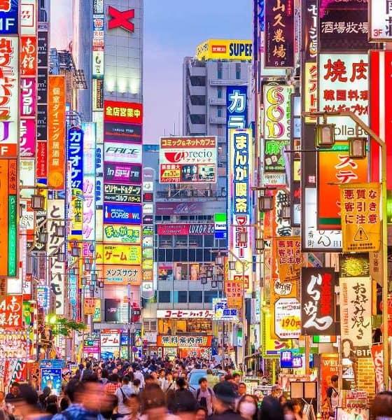 Tokio. Foto: elviajerofeliz.com