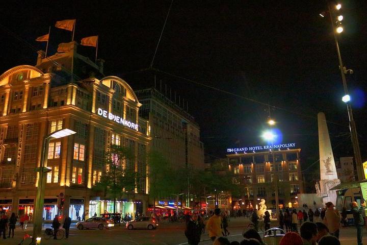 Plaza damm, Ámsterdam
