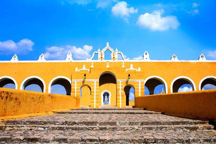 Punto medio Foto: Pueblo Mágico Izamal en Yucatán