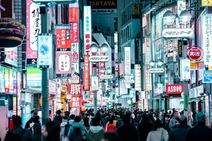 Tokio Japon. Foto binmassam