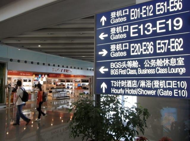 errores-viajar-extranjero-7-640px-474px