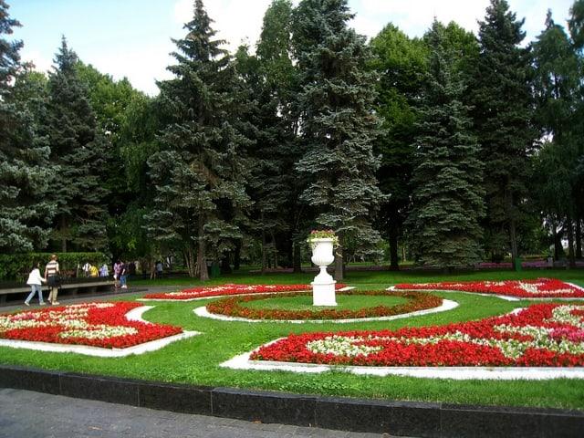 jardin de alejandro mosccu