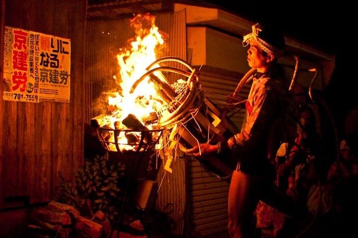 Festival del fuego en Kioto. Imagen. Archivo.