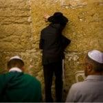 muro de los lamentos israel