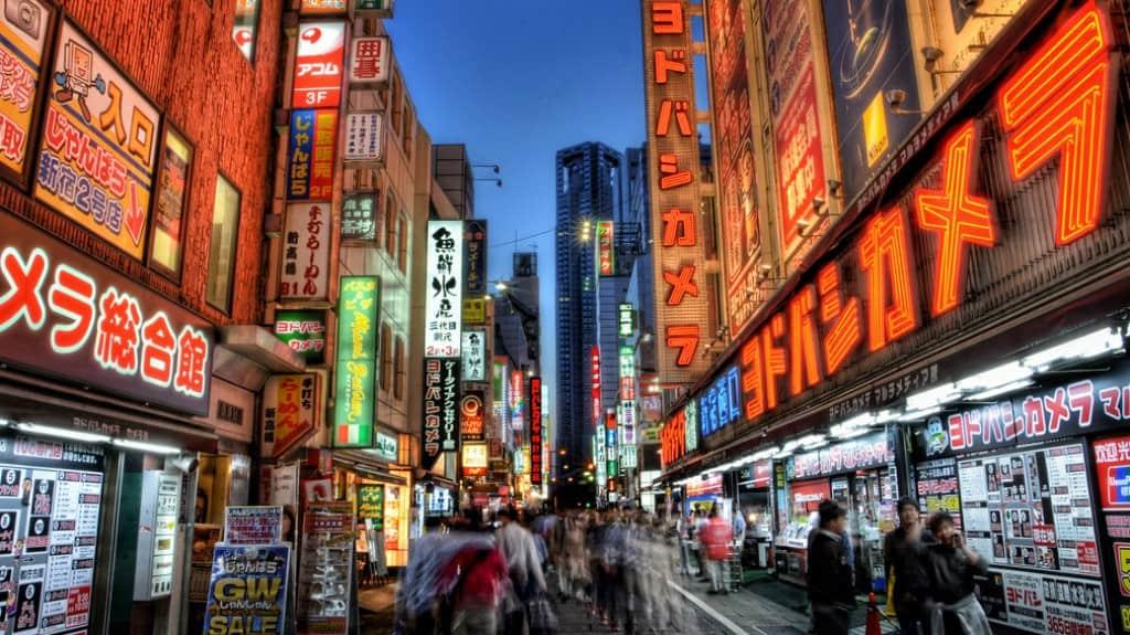 calles tokyo
