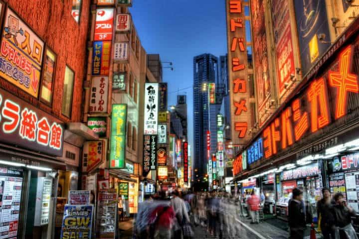 Tokyo. Japon. Imagen. visit Japon 0