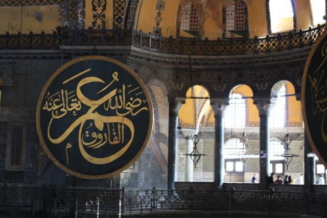 interior mesquita estambul