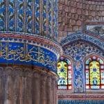 sultanahmet mezquita