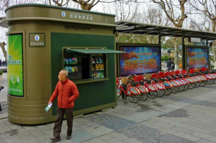 La cantidad de estaciones en esta gran ciudad te comprueba que vale la pena ser recorrida en bicicleta Foto Archivo