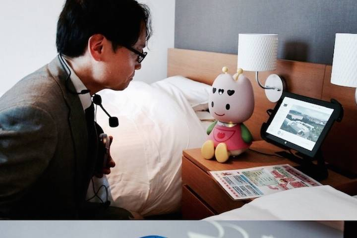 Hotel atendido por robots