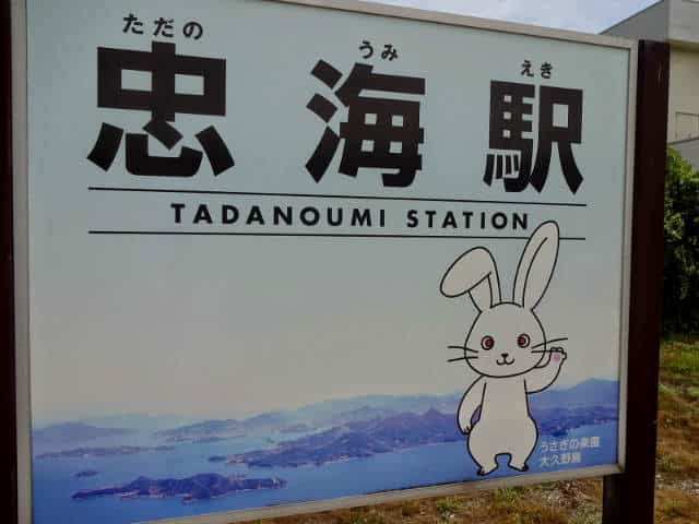 isla conejo tadanoumi