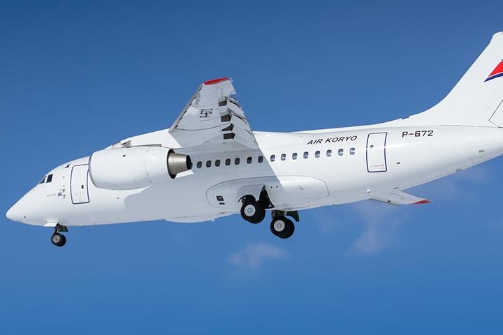 Airkoryo-AN148.AviationTribune