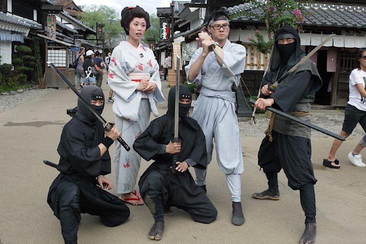Escuela ninja en Japón