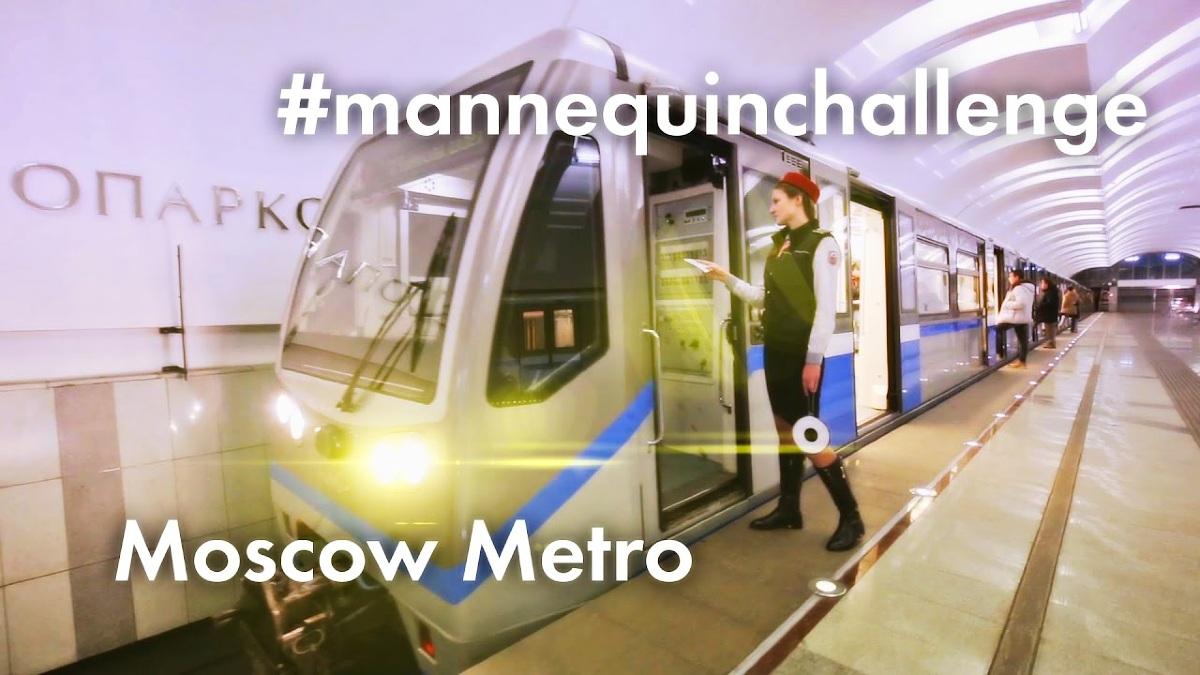 Mannequin Challenge en metro de Moscú 3