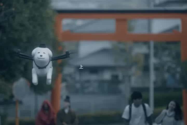 yukimaru perro dron japon 6