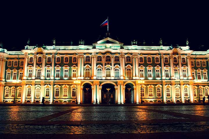 Palacio de San Petersburgo. Foto: Archivo