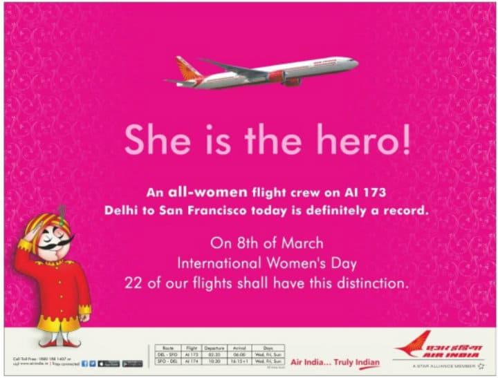 air india (2)