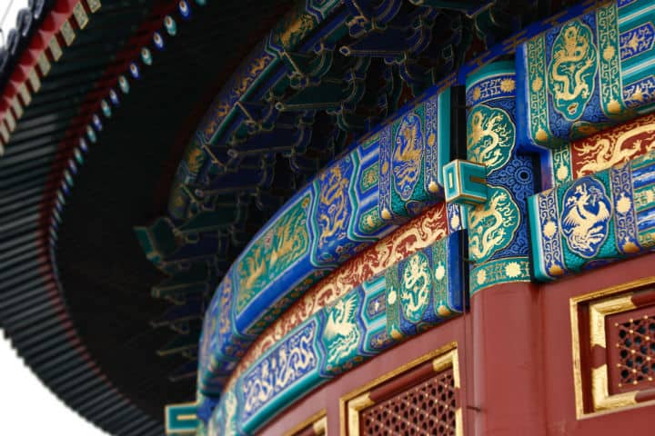 El Templo del Cielo, China