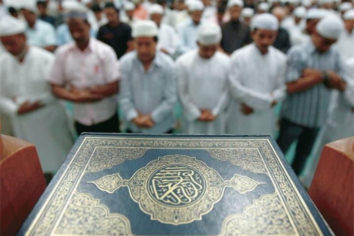 Ramadán Turquía