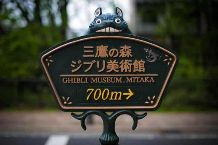 Letrero con la distancia hacia el museo. Foto Archivo.