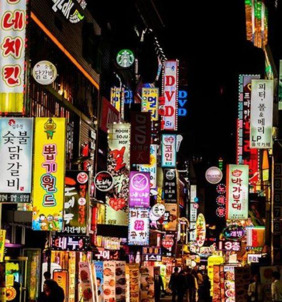 ¿Qué hacer en Corea del Sur? Foto: fortuneenespañol.com
