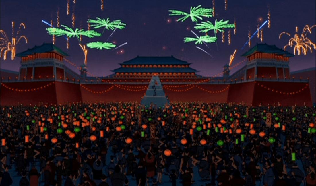 El Palacio del Emperador