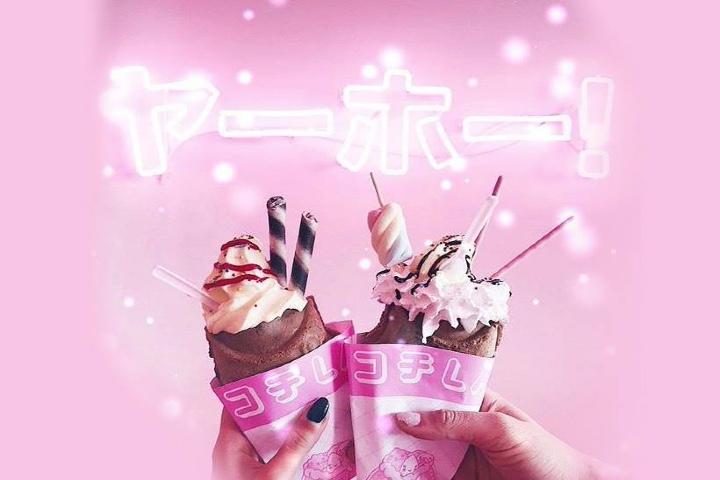Kochi Kochi Land helado. Foto kochikochi.land