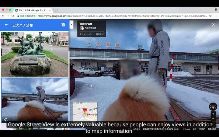 Akita Google Street View 4
