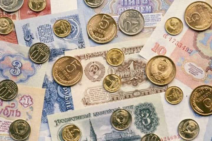 Consejos para asistir al mundial Rublos Rusos Foto Archivo