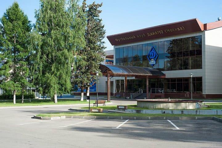 La selección mexicana  se hospedan en Complejo deportivo de Novogorsk-Dynamo en Rusia 2018