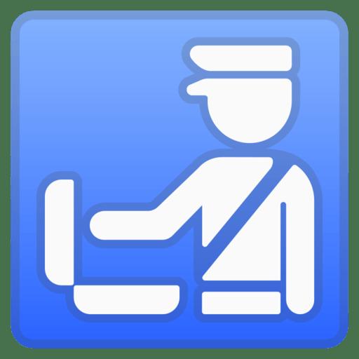 aduanas emoji