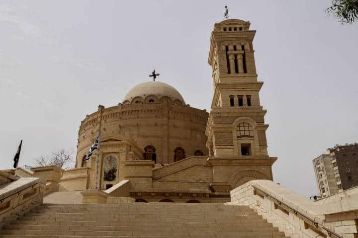 El Cairo Foto Edagrdo W
