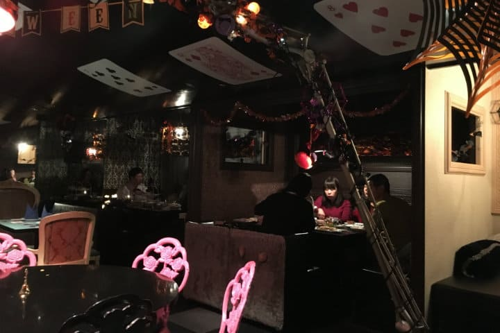 restaurante alicia tokio