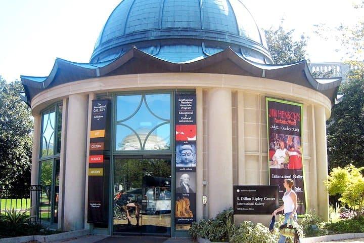 Dillon Ripley Center. Foto David Vo.