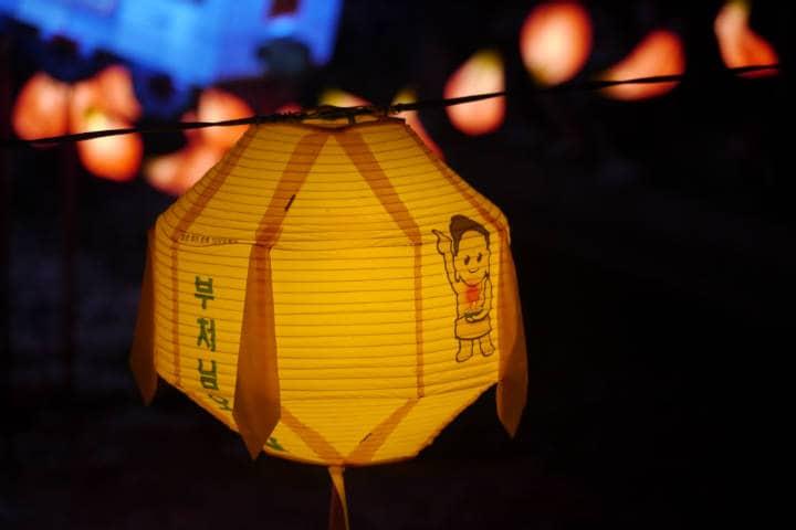Festival de las linternas en Seúl 89