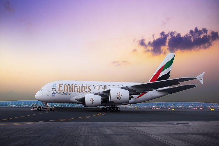 Gulf Inside Foto:  Vuela con Emirates
