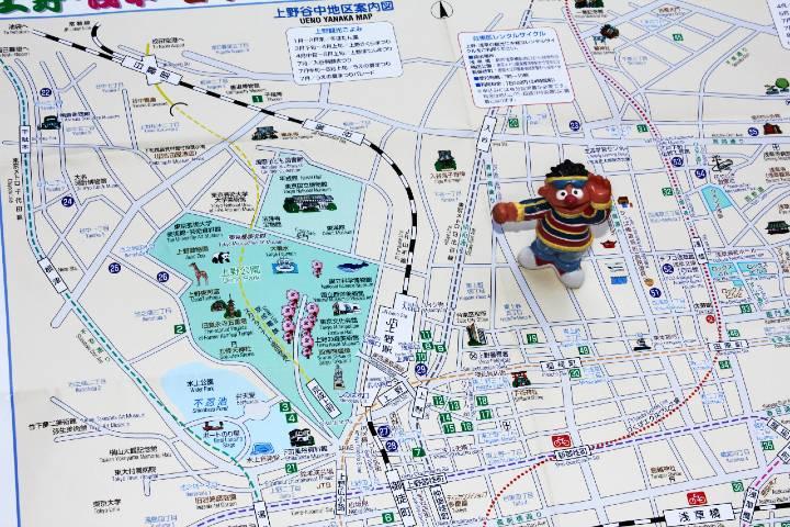 Tips para viajar a los juegos olímpicos de Tokio. Foto Pxhere