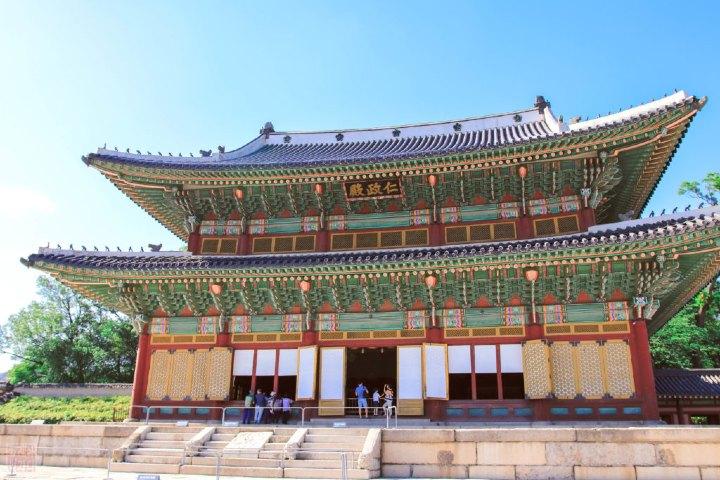 Changdeokgung. Foto_ Coreanizada