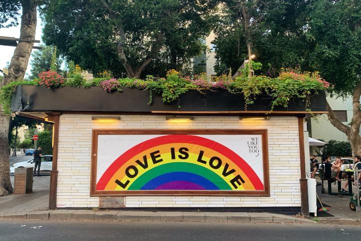 Lugares LGBT en la CDMX para turistear. Foto Yoav Hornung en Unsplash.