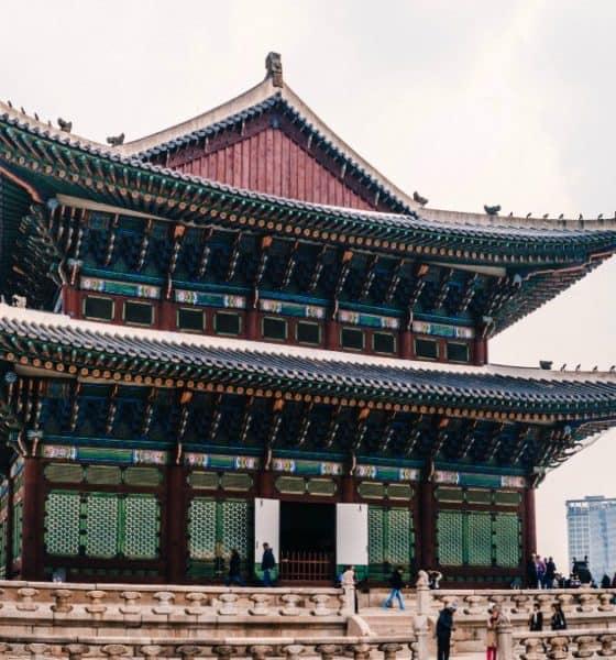 Portada: Video Palacios de Seúl Corea