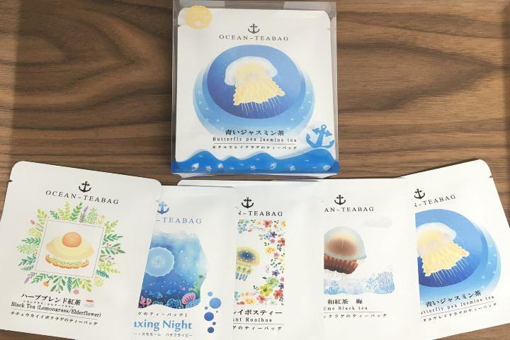 Ocean Teabag Foto: Bolsa de té con figuras