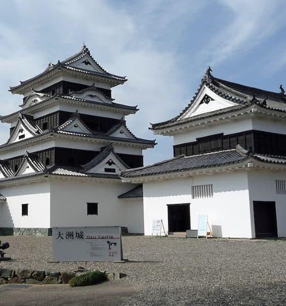 Castillo de Ozu Foto Guía de Japón