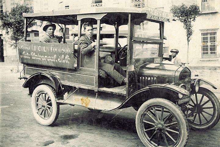 Carro. Foto Archivo.
