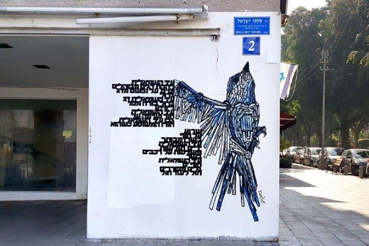 Nitzan Mintz; Arte Urbano de Tel Aviv Foto I Support Street Art