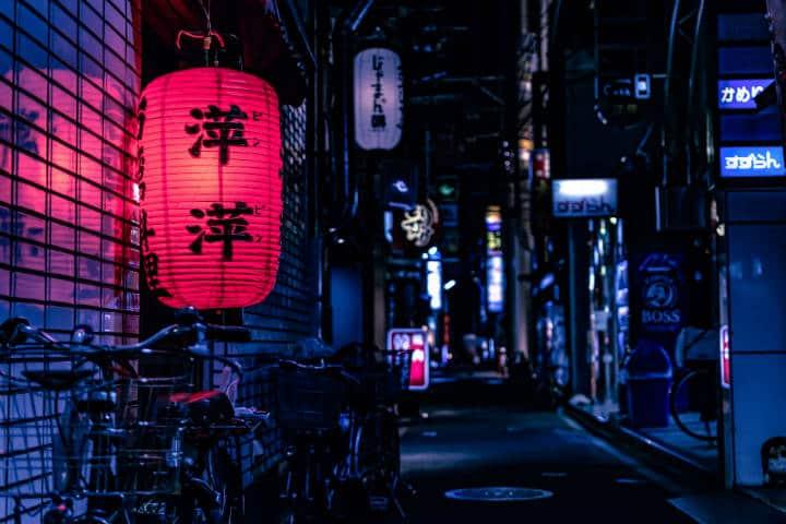 Kioto Distrito de Gion Foto Jase Bloor Unsplash