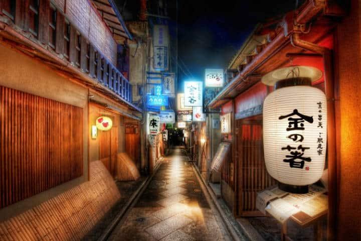 Lugar mágico de Kioto Distrito de Pontocho. Foto Blink TRV