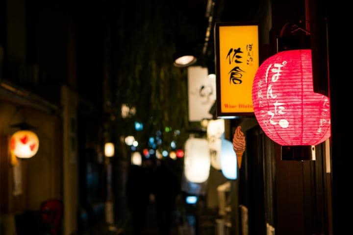 Lugar magico de Kioto: Foto Eisha Terada Unsplash